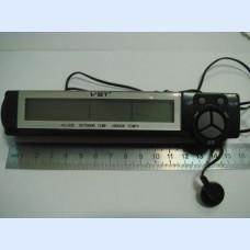 VST-7043 с датчиком температуры 2G13(арт. 485)