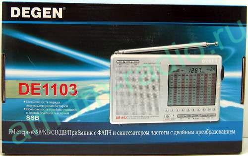 Радиоприемник degen de1103 руководство по эксплуатации