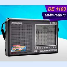 Degen DE-1103(арт. 166)