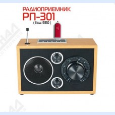 Сигнал РП-301(арт. 676)