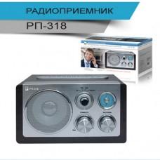 Сигнал РП-318(арт. 685)