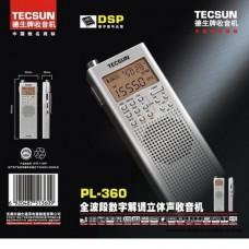 Tecsun PL-360(арт. 106)