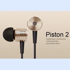 Xiaomi Piston 2